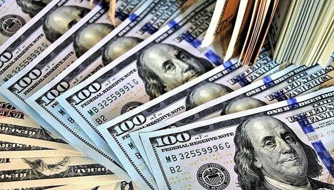 Dolar kaç TL? (10 Kasım 2020 dolar - euro fiyatları)