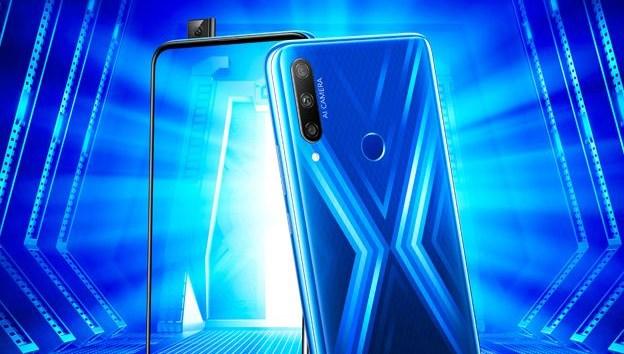 Huawei Honor'u 15.2 Milyar Dolara satıyor