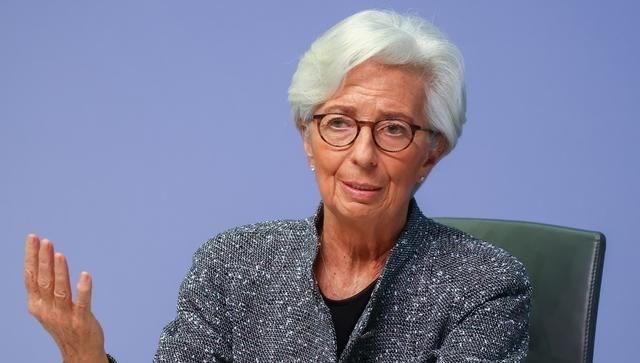 Avrupa Merkez Bankası Başkanı Lagarde'den 'Bitcoin' açıklaması