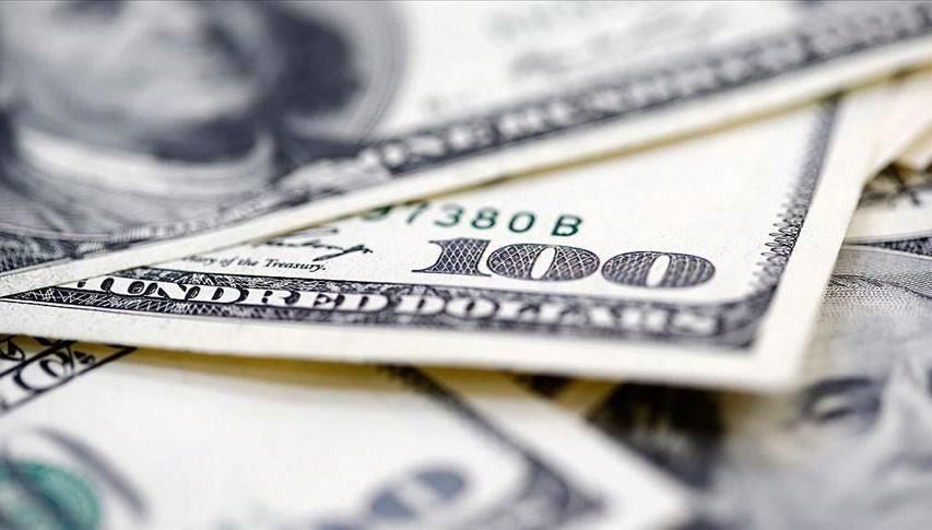 Dolar kaç TL? (15 Şubat 2021 dolar - euro fiyatları)