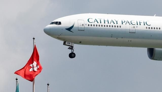 Hong Konglu Cathay Pacific, geçen yıl 2,8 milyar dolar zarar etti