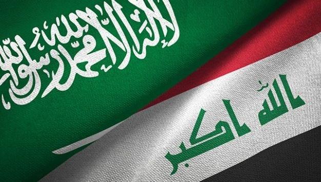 Suudi Arabistan, Irak'taki tarım yatırımlarından vazgeçti